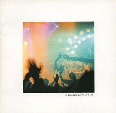 【中古】Windows CDソフト SORIEL LIVE 2000 New Start[韓国版]