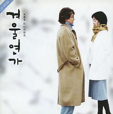 【中古】Windows95/98/2000 CDソフト 冬のソナタ (総集編CD-ROM) [韓国版]
