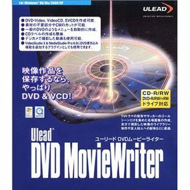 Ulead DVD MovieWriter