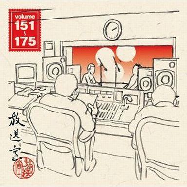 【中古】Windows CDソフト 松本人志・高須光聖 / 放送室 VOL.151?175