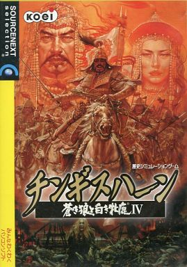 Genghis Khan, whispering wolf and white female deer 4 [slim package version with description door] (status: exterior case shortage)