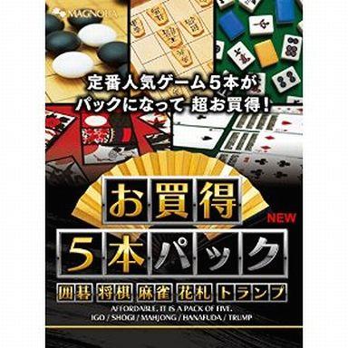 【中古】WindowsVista/7/8/8.1 CDソフト お買得5本パック 囲碁・将棋・麻雀・花札・トランプ New