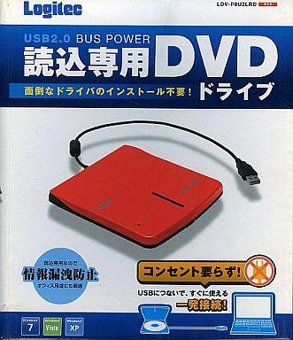 【中古】WindowsXP/Vista/7ハード USBバスパワー 読込専用DVDドライブ (レッド) [LDV-P8U2LRD]