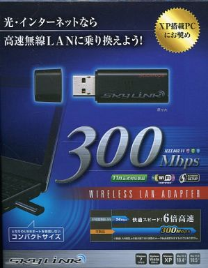 USB 2.0 compatible wireless LAN adapter [LAN-W300N / U2]