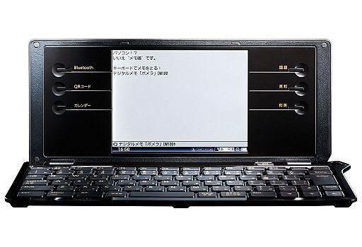 【中古】WindowsXP/Vista/7/8/8.1/10/MacOSX10.5以降ハード デジタルメモ Pomera(ポメラ) DM100 [ブラック](状態:箱・USBケーブル・キートップシール欠品)