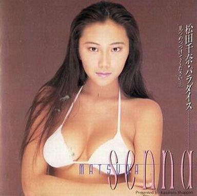 松田千奈さんのグラビア