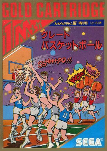 【中古】セガ マーク3ソフト グレートバスケットボール