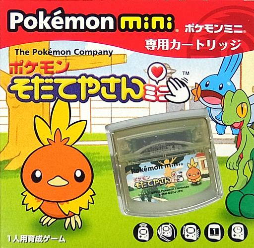 Pokemon mini専用カートリッジ ...