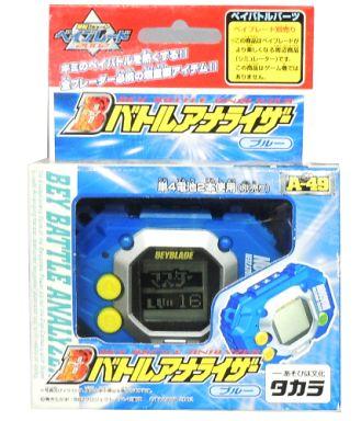 【中古】携帯ゲーム ベイブレード Bバトルアナライザー (ブルー)