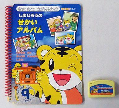 【中古】学習:ココパッドソフト おやこえいご ココパッドブック しまじろうのせかいアルバム(2004年9月15日発行号)