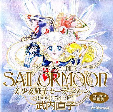 Sailor Moon CD-ROM original picture