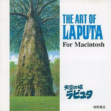 【中古】Mac CDソフト ジ・アート・オブ・天空の城ラピュタ