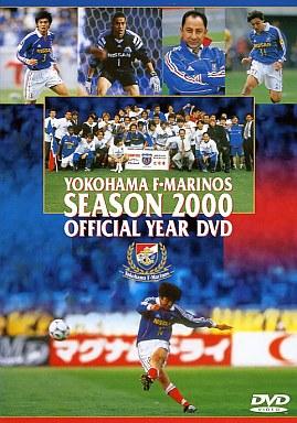 【中古】その他DVD サッカー・横浜F・マリノス 2000シーズン イヤーDVD (日 活 (株))