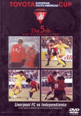 【中古】その他DVD トヨタカップ第5回 リプールFCvsインデペンディ