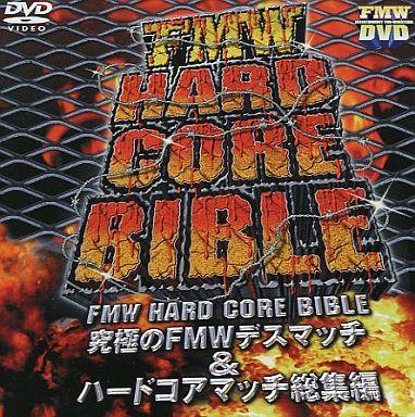【中古】その他DVD プロレス・FMW HARD CORE BIBLE (東芝イーエムアイ)
