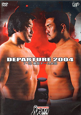 【中古】その他DVD プロレスリング NOAH NOAH Departure 7.10 東京ドーム大会