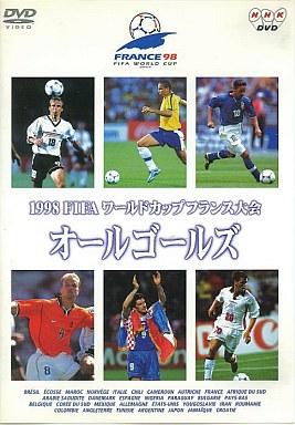サッカー・1998 FIFAワールドカ...