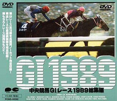 【中古】その他DVD 競馬・中央競馬GIレース総集編1989 ((株) ポニーキャニオン)