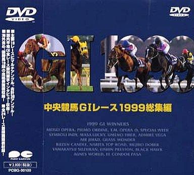 【中古】その他DVD 競馬・中央競馬GIレース1999総集編 ((株) ポニーキャニオン)
