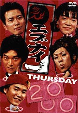 エブナイ THURSDAY 2000   中古 ...
