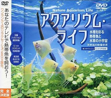 【中古】その他DVD アクアリウム・ライフ?水槽を彩る熱帯魚と水草M