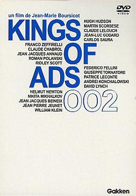 【中古】その他DVD 趣味 KINGS OF ADS 002キングスオブエーディー