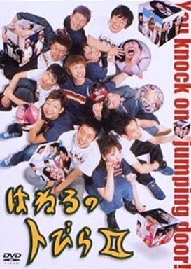 【中古】その他DVD ロバート、ドランクドラゴン / はねるのトびら II