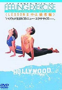 【中古】その他DVD 趣味/2 マーク・ブランチャードノパワー・ヨガ