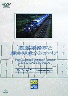 【中古】その他DVD 鉄道/THE DOUBLE HEADER ROCOS