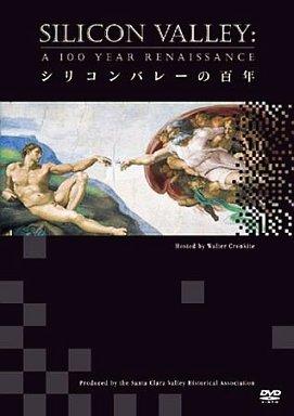 【中古】その他DVD ドキュメンタリー/シリコン・バレーの100年