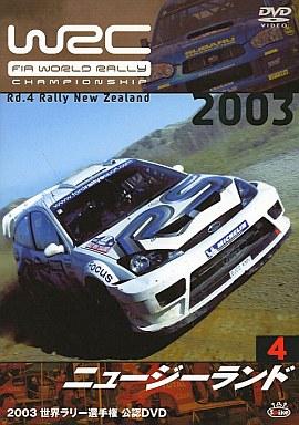 【中古】その他DVD 趣味 4 WRC世界ラリー選手権 ニュージーランド