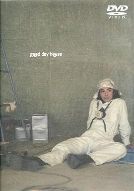 【中古】その他DVD SDVD 演劇 / 「good day house」小林賢太郎プ