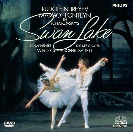 【中古】その他DVD バレエ・チャイコフスキー : 「白鳥の湖」全曲マーゴ・フォ ( ポリグラム ( 株 ))