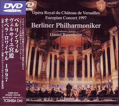 【中古】その他DVD ベルリン・フィル・オペラ・ロワイヤル1997?ヴェルサイユ宮 (東芝イーエムアイ)