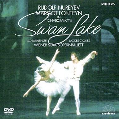 【中古】その他DVD チャイコフスキー : バレエ「白鳥の湖」