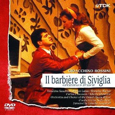 【中古】その他DVD ネッロ・サンティ(指揮) / ロッシーニ:歌劇 セヴィリアの理髪師  チューリヒ歌劇場