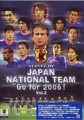 【中古】その他DVD 日本代表Go for 2006!(2)