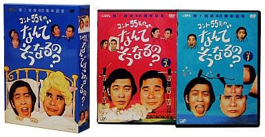 【中古】その他DVD コント55号 / コント55号のなんでそうなるの?DVD-BOX