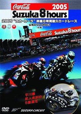 "2005 ""Coca-Cola"" Suzuka 8 hours Endurance Road Race Official DVD DISC 1"