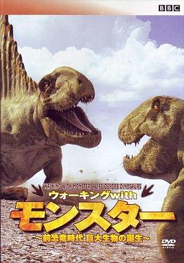 【中古】その他DVD ドキュメンタリー/ウォーキングwithモンスター?前恐竜時代 巨大生物の誕生