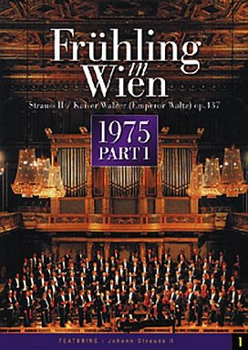 【中古】その他DVD クラシック/ウィーン交響楽団 ウィーンの春 シュトラウス2「皇帝円舞曲」/他