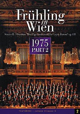 【中古】その他DVD クラシック/ウィーン交響楽団 ウィーンの春 シュトラウス2「ジプシー男爵」名曲集