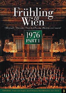 【中古】その他DVD クラシック/ウィーン交響楽団 ウィーンの春 スッペ「詩人と農夫」/他