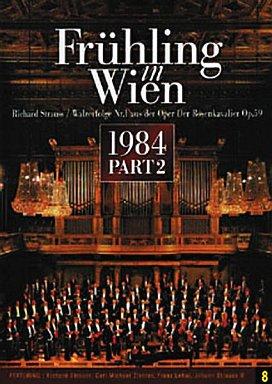 【中古】その他DVD クラシック/ウィーン交響楽団 ウィーンの春、R.シュトラウス「ばらの騎士」