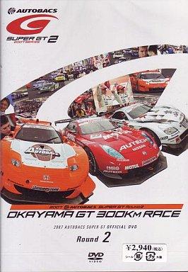 SUPER GT 2007 ROUND 2 Okayama International