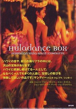 【中古】その他DVD 趣味/フラダンスBOX ハワイアン・フラ・スピリット