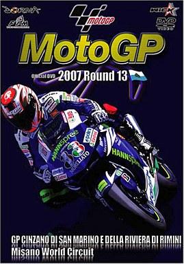 【中古】その他DVD スポーツ/2007MotoGP(13) サンマリノGP