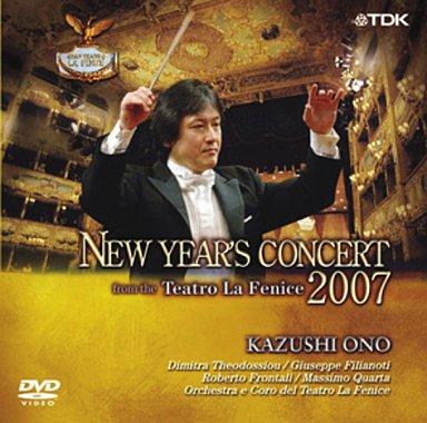 【中古】その他DVD 大野和士/フェニーチェ歌劇場ニューイヤー・コンサート2007