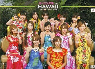 【中古】その他DVD モーニング娘。IN HAWAII ファンクラブツアー2004