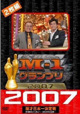 【中古】その他DVD サンドウィッチマン/M-1グランプリ2007  完全版